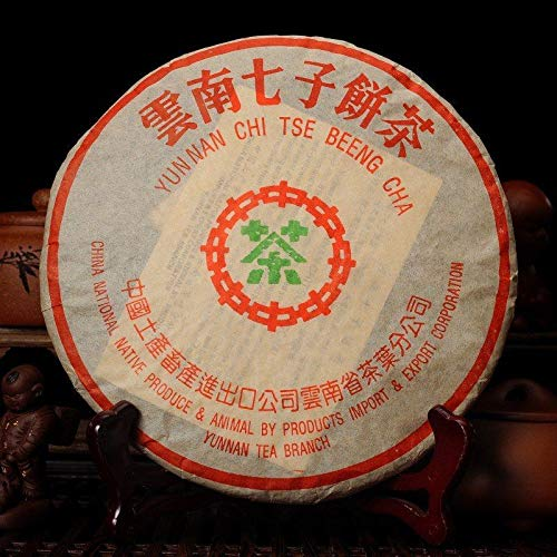(2005 CNNP Yunnan Chi Tse Beeng Cha Green Label Puer Tea Cake Ripe 357g Pu Er Cake Puer Tea Cakes)