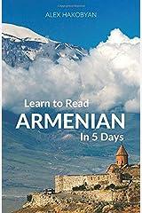 Learn to Read Armenian in 5 Days Paperback