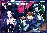 Accel World Clear File commute scene (japan import)