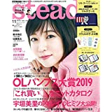 Steady. ステディ 2019年11月号 リサ・ラーソン バインダー付きマルチケース