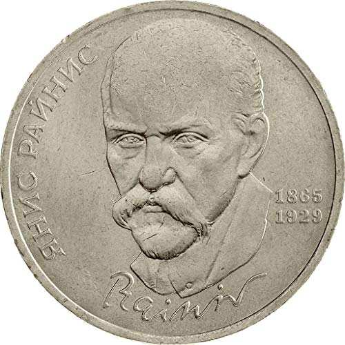 Soviet Commemorative Coin, Rare Collectible. Chose Your Ruble from The List. Comes with Certificate of Authenticity from Nikkiesavage (125th Anniv. of Jānis Rainis's birthJānis Rainis) from Captain Nikkiesavage's Collectibles