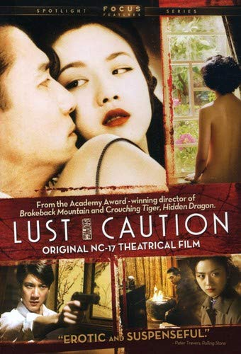 Lust, Caution (Widescreen Edition) (The Master Of The House Chinese Drama)