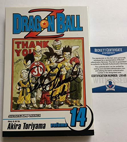 Sean Schemmel autographed Dragon Ball Z Manga Volume 14 Comic Book Beckett