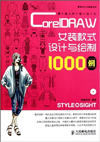 Fashion Design Coreldraw Dress Style Design And Rendering 1cd In 1000 Cases Chinese Edition Yu Rui Shi Jue 9787115260345 Amazon Com Books