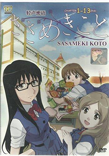 Sasameki Koto 1-13 End Shining Tears X Wind (DVD, Region All) English subtitles Japanese anime