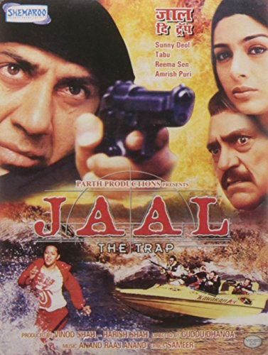 Jaal – The Trap Video CD