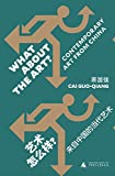 img - for What About the Art? Contemporary Art from China book / textbook / text book