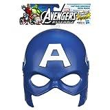 Marvel Avengers Assemble Captain America Hero Mask