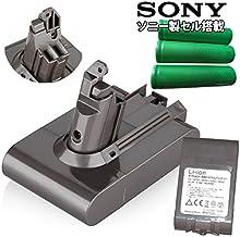ダイソン dyson 容量アップ 2倍容量 V6 互換 バッテリー DC58 / DC59 / DC61 / DC62 / DC72 / DC74 21.6V 大容量 3.0Ah 3000mAh 長寿命 SONY ソニー セル 互換品 壁掛けブラケット対応 1年保証