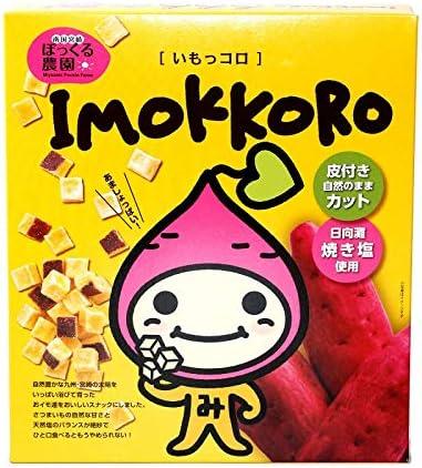 いもっコロ 塩味 箱 (大) 10袋入り お菓子 ひとくち 宮崎 お土産