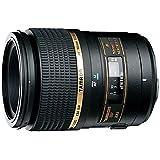 Tamron AF 90mm f/2.8 Di SP AF/MF 1:1 Macro Lens for Nikon Digital SLR Cameras - International Version