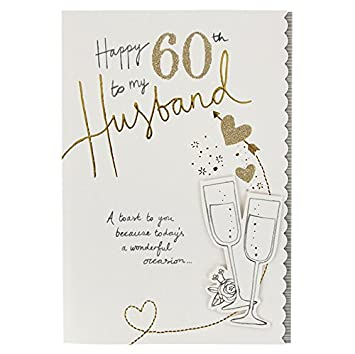 Hallmark 60th Birthday Card For Husband Toast To You