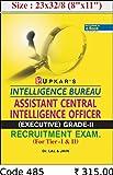 Intelligence Bureau - ACIO Assistant Central Intelligence Officers' Grade-II Executive Exam