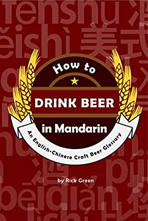 Rick Green How To Drink Beer In Mandarin