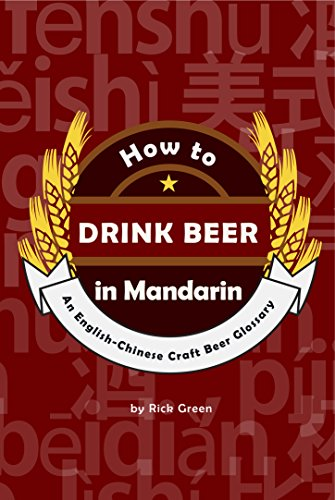 How to Drink Beer in Mandarin: An English-Chinese Craft Beer Glossary by [Green, Rick]