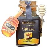 Pure Honey 450 grams (Black Seed)