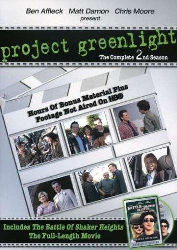 Project Greenlight: Complete 2nd Season [DVD] [Region 1] [US Import] [NTSC]