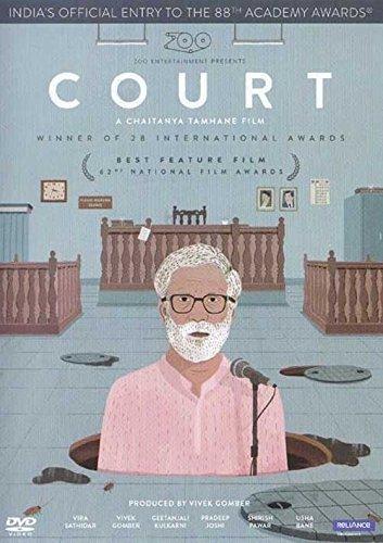 court-marathi-film-dvd-with-language-options-marathi-hindi-bengali-english-2015