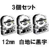 Mylabel キングジム 互換テープカートリッジ テプラPRO 12mm 3個セット NTS12K 白地黒文字 長さ8M [SS12K 互換品] 互換 テプラテープ
