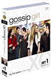 [DVD]gossip girl / ゴシップガール 〈ファースト・シーズン〉セット1 [DVD]