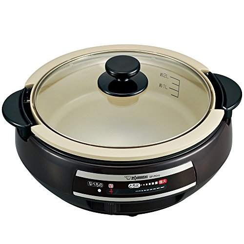 "Zojirushi pot-style pot one with a grill pan ""Ajimaru"" Brown EP-PD10-TA"