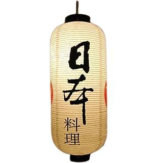 Wukong Paradise Japanische Art h/ängende Laterne Sushi PVC Lampenschirm Restaurant Dekorationen A53