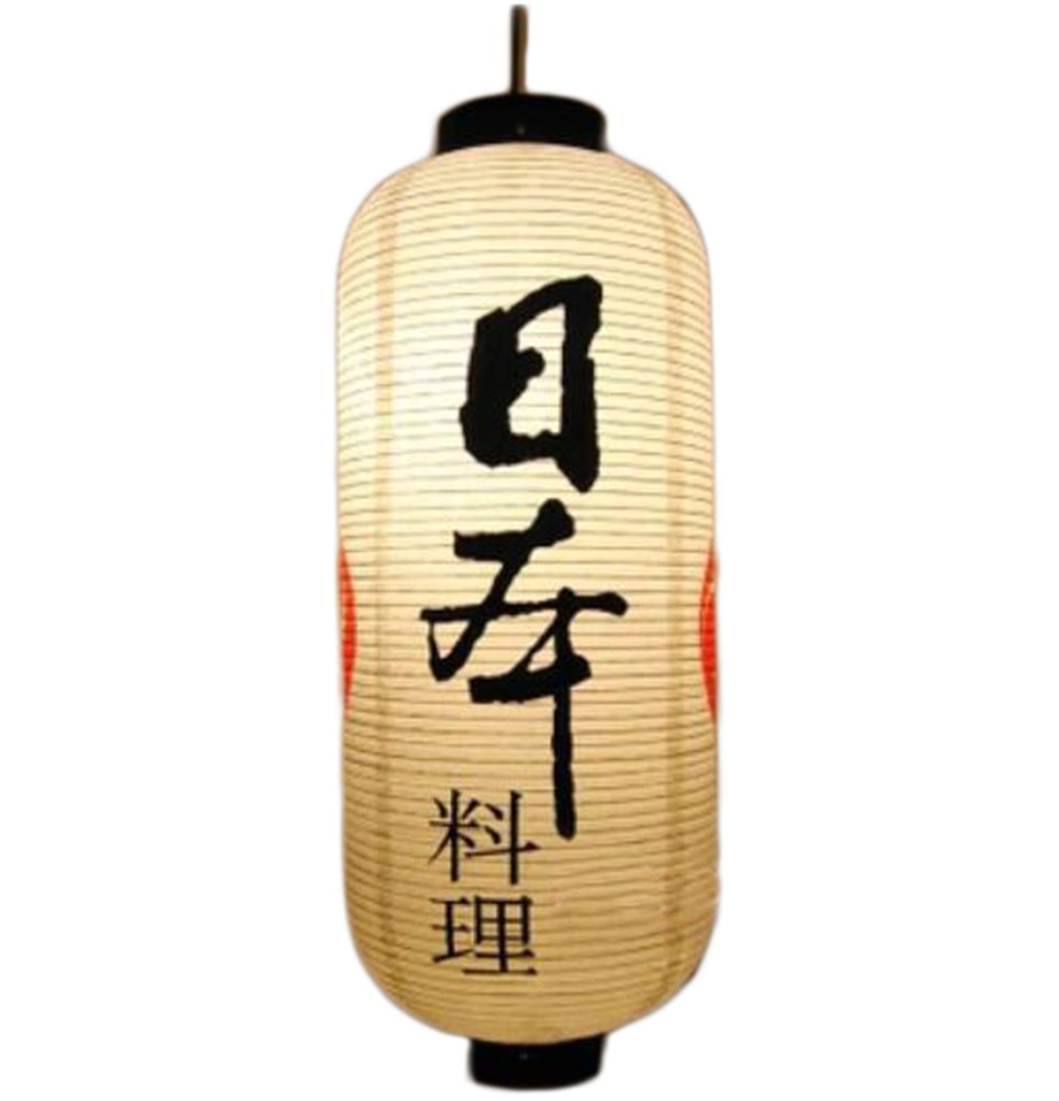 George Jimmy Japanese Sushi Restaurant Decoration Hanging Paper Lantern Lampshade(24x60CM)