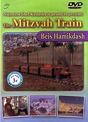 The Mitzvah Train: Beis Hamikdash
