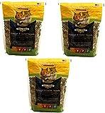 (3 Pack) Vitakraft Vita Prima Hamster and Gerbil Formula - 6 Pounds Total