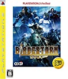 Bladestorm: The Hundred Years' War (PlayStation3 the Best) [Japan Import]