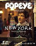 POPEYE Magazine for City Boys October 2014 Issue [MEN MAGAZINE] [JAPANESE EDITION] OCT 10