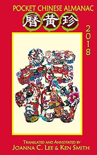 Pocket Chinese Almanac 2018