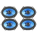 4) Q POWER 5x7 300 Watt 2-Way Blue Car Audio Stereo Coaxial Speakers | QP572