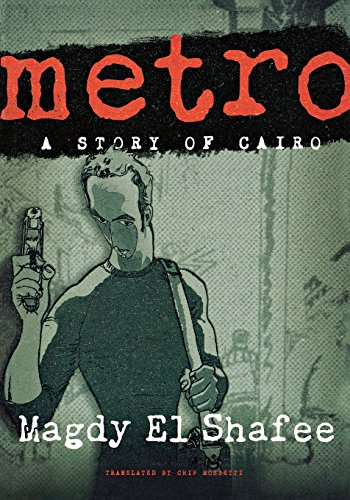 metro-a-story-of-cairo