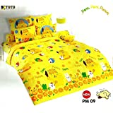 Pom Pom Purin Bed In a Bag Set (King Size,PM09); 1 Four Season Comforter with 4 pieces of Bed Fitted Sheet Set (Queen) (King)
