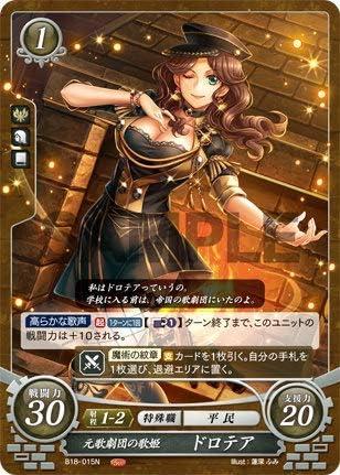Fire Emblem Cipher B18-015 Former Opera Company Diva Dorothea (N Normal) Booster Pack Vol.18 Yuhi Oratorio: Amazon.es: Juguetes y juegos