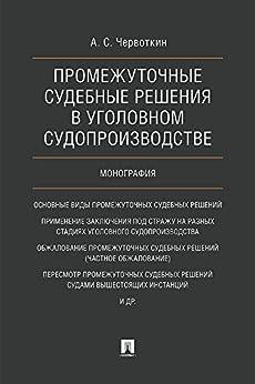 pdf au