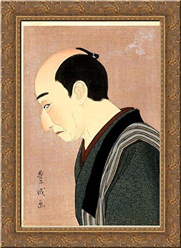 Kataoka Nizaemon XI as Kakiemon 24x18 Gold Ornate Wood for sale  Delivered anywhere in USA