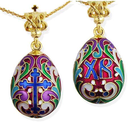 - World Faith 8746-P Faberge Style Egg Pendant with Cross & XB Christ is Risen New