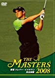 THE MASTERS 2008 [DVD]