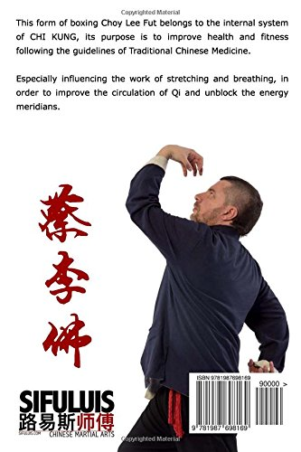 The palms of 18 Lo Han (Choy Lee Fut's Manuals) (Volume 1)