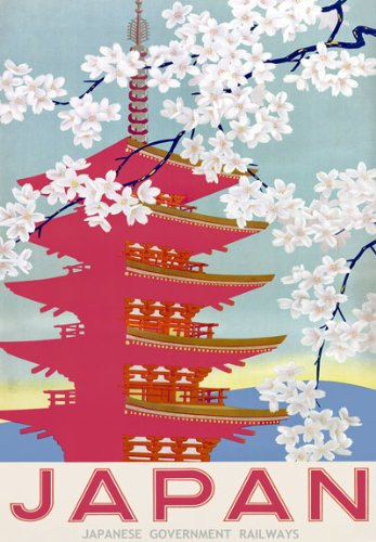 VINTAGE TOKYO JAPAN JAPANESE TRAVEL A4 POSTER PRINT