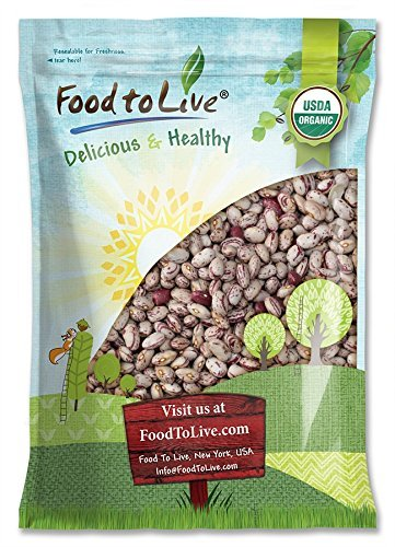 Organic Cranberry Beans by Food to Live (Dried Borlotti Beans, Non-GMO Seeds, Kosher, Raw Romano Beans in Bulk, Product of the USA) — 5 Pounds