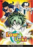 The Law of Ueki - The Battle Commencement (Vol. 1) by Geneon [Pioneer]