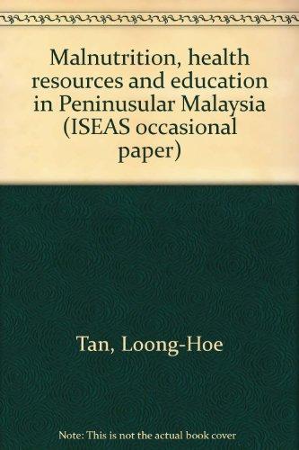 Ai ren (Xiao shuo xi lie) (Mandarin Chinese Edition)