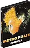 Metropolis (Anime Film - Limited Edition SteelBook)