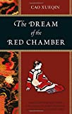 Dream of the Red Chamber (Tuttle Classics)
