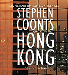 Hong Kong Audiobook