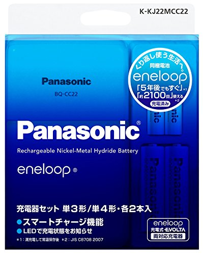 3rd Generation Sanyo Panasonic Eneloop Rechargeable Batteries Power Combo Pack 2 AA + 2 AAA + Charger