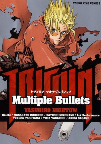 TRIGUNーMultiple Bullets (ヤングキングコミックス)